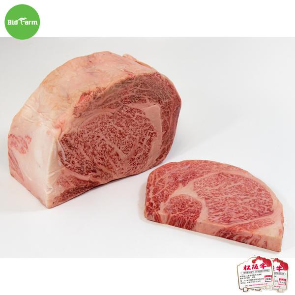 Thịt Bò Matsusaka A5 – Ribeye (Thăn Lưng Đầu)