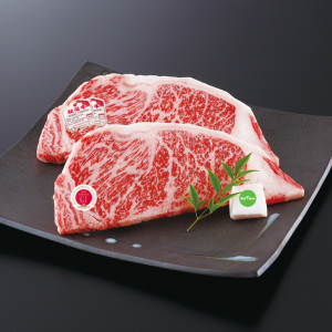 Thịt bò Nhật Matsusaka A5 – thăn lưng cuối (Striploin)